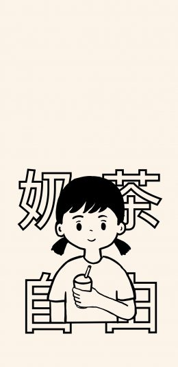 [2436x1125]iphoneX/11 奶茶插画手机壁纸